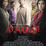 Aynabazi Poster film by Amitabh reza with Chanchal Chowdhury Nabila Partha Barua