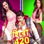 Hero-420 bangladesh india joint venture film with omm, nusrat faria riya sen produced by jaaz multimedia