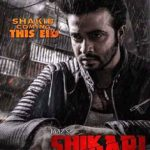 Shikari film by jaaz multimedia with shakib khan srabonti directed by joydeep mukherjee and zakir hossain shimanto